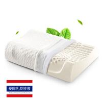 佳奥泰国天然乳胶枕成人进口睡眠枕白色
