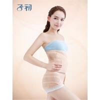 带顺产剖腹产束腹带塑腹带塑身形盆骨矫正束缚带产后收腹