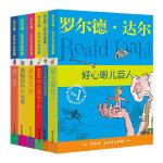 罗尔德.达尔作品典藏 全套6册