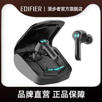 EDIFIER/漫步者 HECATE GM4无线蓝牙耳机游戏电竞手机专用真无线