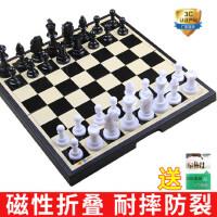 磁性国际象棋套装儿童折叠棋盘初学者成人大号黑白棋送西洋跳棋