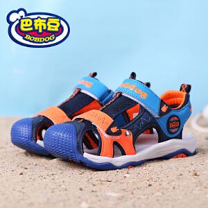 巴布豆童鞋 2018春夏季新款潮儿童凉鞋护指透气包头防滑男童凉鞋