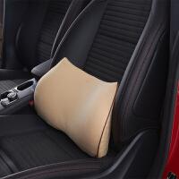 汽车腰靠垫腰枕靠背腰垫夏季车用座椅记忆棉四季头枕腰靠靠背