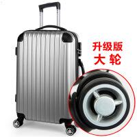 拉杆箱万向轮男女通用行李箱子24寸28寸旅行箱包20寸登机箱