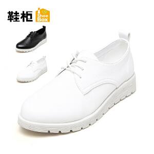 达芙妮集团 鞋柜圆头休闲低跟小白鞋学生女单鞋