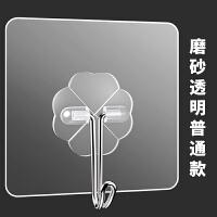 挂钩强力粘胶浴室门后吸盘勾子厨房壁挂墙壁承重无痕贴免打孔粘钩