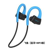 乐优品 P10新款蓝牙耳机运动自带内存mp3入耳跑步防水双耳挂耳式苹果华为P20pro荣耀10 V9