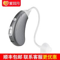 助听器VHP-902 老人无线隐形老年人耳聋耳背式助听器