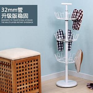 【领券满188减100】ORZ 台湾制旋转鞋架鞋子收纳挂架 创意多层鞋架空间鞋柜立式鞋盒收纳架