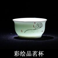 彩绘陶瓷茶杯高白泥透光茶道泡茶茶盏茶具薄釉功夫茶组手工品茗杯 彩绘品茗杯