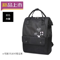 2018双肩包女日韩版学生书包大容量旅行包校园背包电脑包潮离家出走包 黑色 (大版)