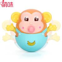 萌味 不倒翁 儿童玩具婴儿男孩女孩大号不倒翁牙胶3-6-9-12个月宝宝早教益智戏水玩具儿童礼品 儿童生日礼物