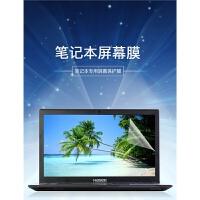 笔记本屏幕贴膜 13寸/14寸/15.6寸 屏保 高清 高透屏幕膜SN5661