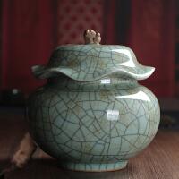 龙泉青瓷大号茶叶罐陶瓷普洱哥窑金丝铁线密封茶具茶罐紫砂一斤装