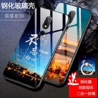 诺基亚x6手机壳+钢化膜 NOKIA X6手机保护套 诺基亚x6 TA-1099 手机壳套 个性男女款卡通全包防摔硅胶
