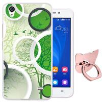 华为畅玩4手机套C8817E C8817D保护套G621硅胶G620S-UL00手机壳软