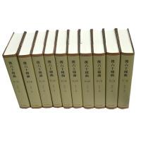 后六十种曲(全十册)(六十种传奇地方戏,半部中华戏曲史)