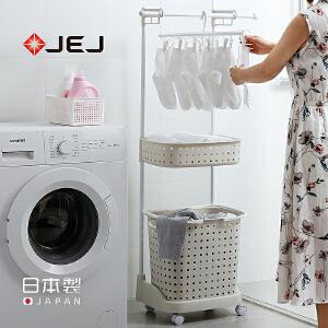 JEJ日本制分类污衣篮带架子洗衣篮脏衣篮玩具浴室收纳筐大号带轮