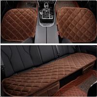 短绒汽车座垫冬季保暖坐垫三件套车载坐垫