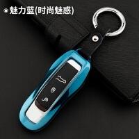 适用于保时捷卡宴钥匙壳 保时捷 macan帕拉梅拉911钥匙包套扣男女