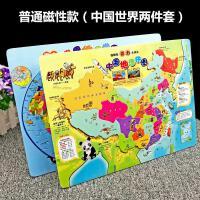 ?中国地图拼图世界儿童木质玩具3-4-5-6-7-8岁男女孩早教益智积木?