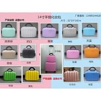 韩版潮6寸迷你女士小牛津布拉杆箱包8寸男拖拉包6寸行李旅行箱 乳白色 手提包