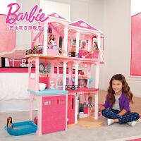 芭比娃娃 Barbie芭比梦想豪宅 芭比娃娃套装大礼盒 生日礼物别墅