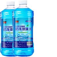 ����2L汽�用品玻璃水夏季冬季防�龇�饪s�用雨刷精雨刮水液��
