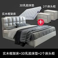 皮床1.8米主卧双人床现代简约婚床头层皮样板房美式皮床 +3D乳胶床垫+2个床头柜 1800mm*2000mm 气压结