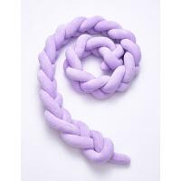 W 床围栏婴儿床床围床靠 编织打结麻花辫子宝宝儿童撞条护围栏婴儿床护栏D12 三股 紫色