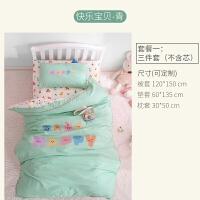 纯棉幼儿园被子三件套入园午睡床上用品婴儿床被套被褥儿童六件套定制! 其它