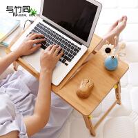 【限时7折】笔记本电脑桌床上书桌家用移动可折叠懒人床用学生寝室简约小桌子