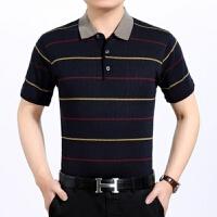 夏季中年男装男士针织衫半袖真丝T恤桑蚕丝T恤男短袖带领兜有口袋