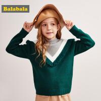 巴拉巴拉女童毛衣新款秋冬大童儿童上衣毛衫洋气韩版时尚女孩
