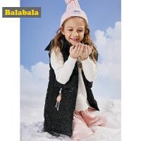 巴拉巴拉儿童马甲冬季加厚2018新款女大童中长款背心上衣时尚韩版