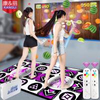 康丽发光跳舞毯双人电视接口电脑两用加厚体感游戏手舞足蹈跳舞机