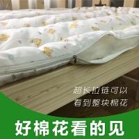 定做纯棉花婴幼儿床褥幼儿园床垫儿童床垫被婴儿小床褥子棉花被褥