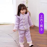 宝宝唐装女童改良汉服中国风棉衣套装婴儿唐装周岁礼服 66(66cm 建议60-68cm)