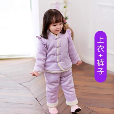宝宝唐装女童改良汉服中国风棉衣套装婴儿唐装周岁礼服  66(66cm 建议60-68cm) 全店商品限时3件7折,一件9折,2件8折。全店商品限时3件7折,一件9折,2件8