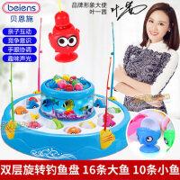 儿童钓鱼玩具小猫双层电动旋转磁性钓鱼套装 1-2-3岁宝宝益智玩具