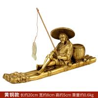 黄铜姜太公钓鱼人物摆件渔翁垂钓家居工艺品店铺开业礼品