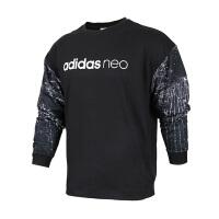 Adidas阿迪达斯 男装 2017新款NEO运动休闲卫衣套头衫 CD4245