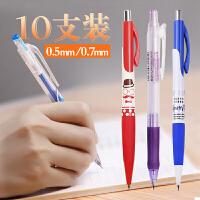 晨光HB小学生用0.5可换笔芯儿童批发自动铅笔活动0.7免削写不断