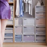 天马收纳箱衣柜衣服抽屉式整理箱塑料收纳柜