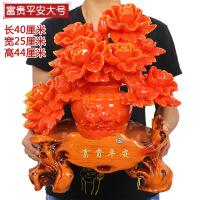 富贵平安牡丹花瓶摆件创意新房酒柜客厅装饰摆件新婚结婚礼物礼品