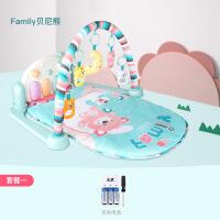 ?婴儿脚踏钢琴健身架器幼儿宝宝婴儿玩具毯0-1岁男女孩3个月