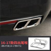 古宾 凯迪拉克XTS改装尾喉排气四出装饰框低升高配件xts改装车用品