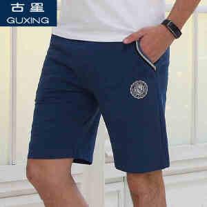 (满100减30/满279减100)古星夏季新品男士运动短裤拉链口袋休闲五分裤健身跑步篮球潮中裤