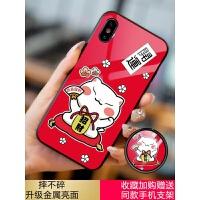 新年XS手机壳8PLUS发财XSMAX猫7开运苹果IPHONE6S原创6潮i8男女7卡通XR可
