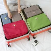 旅行收纳袋 旅游衣物收纳套装行李箱整理包洗漱包内衣整理袋